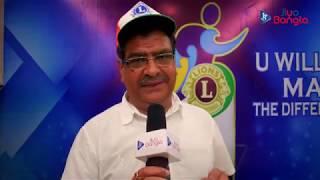 Independence Day | Lions Clubs International District 322B2 | Jiyo Bangla