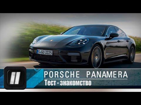 Porsche Panamera Лифтбек класса F - тест-драйв 2