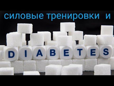 Боль в поджелудочной при диабете