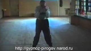 Бокс. Из учебного видеофильма Саломатова А.Ф.