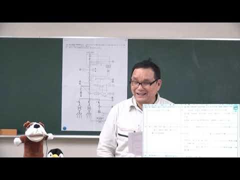 平成30年度 第一種電気工事士 筆記試験解答解説 【後編:問30~問50】