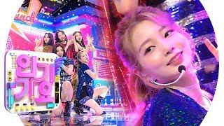 Rocket Punch(로켓펀치) - BIM BAM BUM(빔밤붐) @인기가요 Inkigayo 20190811