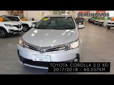 video carousel item Toyota Corolla Xei20flex