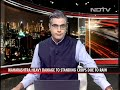 As Maharashtra Grapples With Crop Crisis, Top Leaders In Flood-Affected Areas - Video