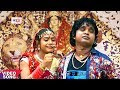 Vinod Bedardi का हिट नवमी गाना - Mela Ghume Chali A Balam - Saj Gaail Kalasa - Hits Bhojpuri Songs