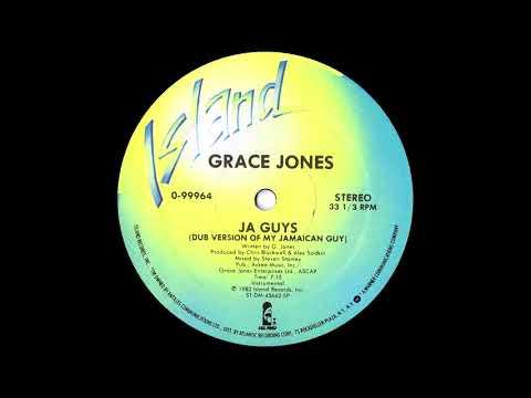 Grace Jones - Ja Guys (Dub Version Of My Jamaican Guy) 1982