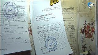 Сотрудниками областной полиции выявлена противоправная деятельность участников организованной группы