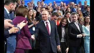 Путин на Медиафоруме независимых региональных СМИ (ОНФ). Полное видео