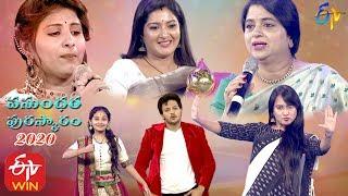 Vasundhara Puraskaram 2020 – Shailaja Kiran, Anjana Sinha, Anasuya – 15th Mar
