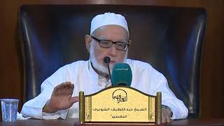 ما معنى أن القرآن الكريم مصدق لما قبله من الرسالات؟