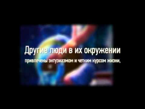 Гороскоп 10 июля женщина