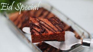 কম সময়ে ঈদের নাস্তা ৬ মিঃ ব্রাউন পুডিং/Significant Eid Special Pudding Cake