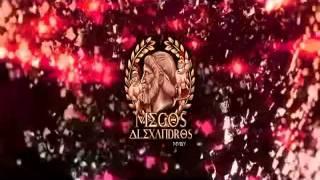 Melbournia - Chardy & Timmy Trumpet (Will Sparks edit) (Alexander Sleik MIx 2015)