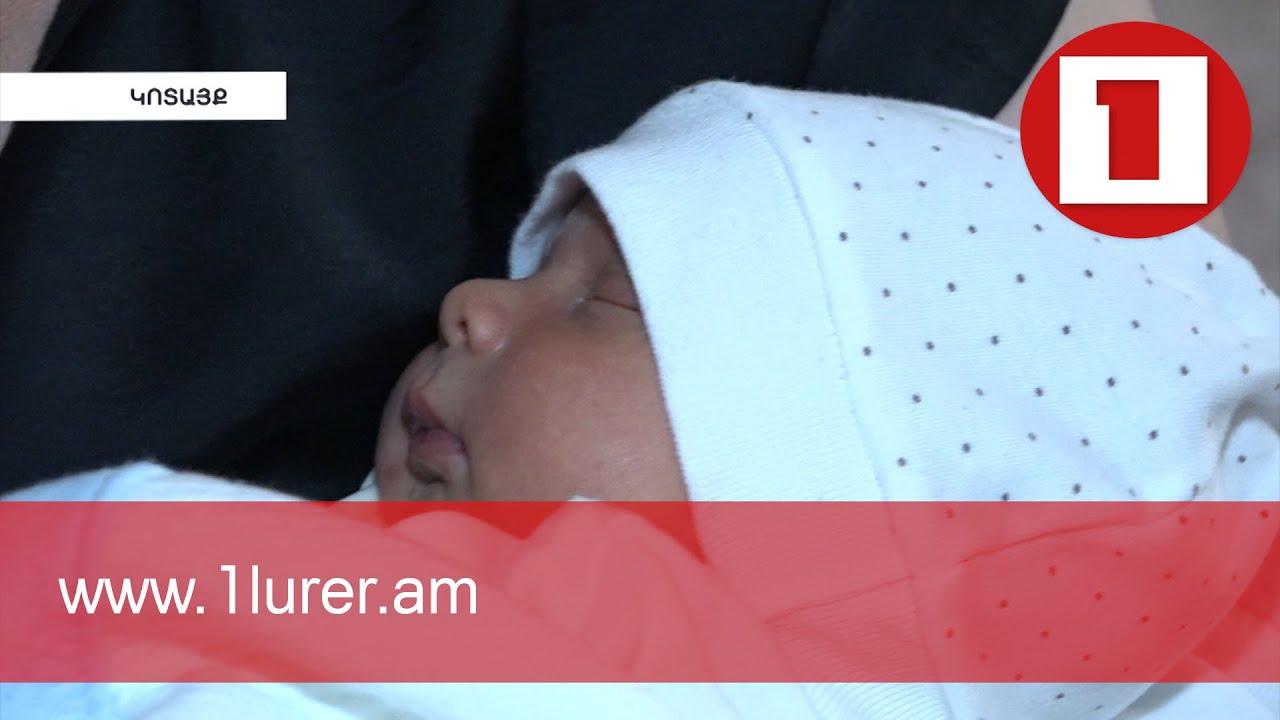 Հակառակորդի գնդակից զոհված Նարեկ Հարությունյանի ընտանիքում նոր Նարեկ է ծնվել