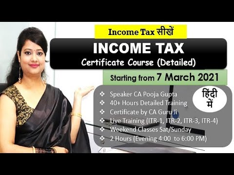 INCOME TAX Course online 2021, ITR Course, Income tax Training ...