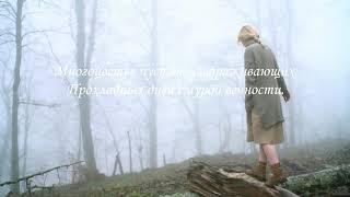 Самый красивый стих про Осень. ЧАРУЮЩИЙ ОКТЯБРЬ