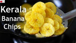 Banana Chips – Homemade Banana Chips Recipe – Kerala Banana Chips – ബനാന ചിപ്സ് – Kele Ke Chips
