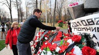 Спартаковцы почтили память жертв трагедии в «Лужниках»