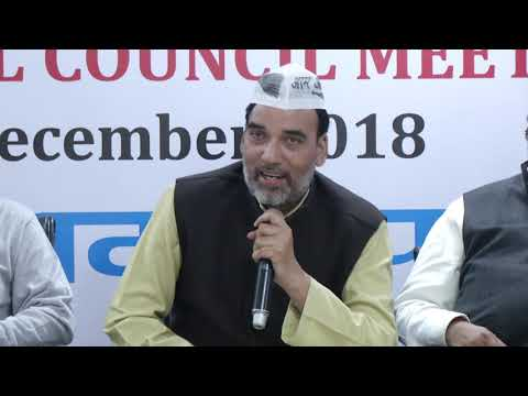 AAP Leader Gopal Rai Addresses at 7th National Council Meet
