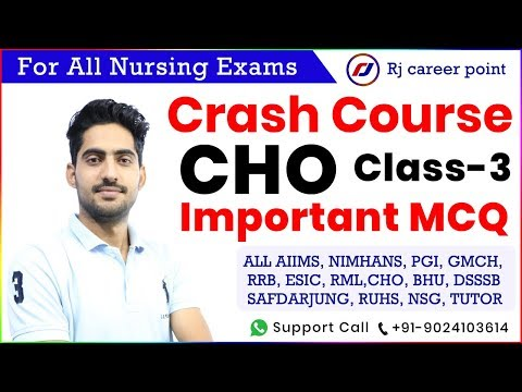 CHO important MCQ classes | Nursing Officer & Staff Nurse Online Classes | AIIMS| rjcareerpoint