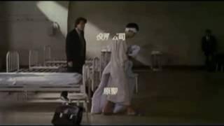 Cure / Kyua (1997) HD
