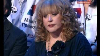 Жириновский приказал Пугачевой сидеть и молчать