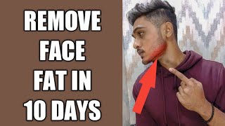 HOW TO REMOVE FACE FAT FOR MEN AND WOMEN IN HINDI | हिंदी |