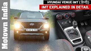 Hyundai Venue iMT | iMT EXPLAINED IN DETAIL | Motown India
