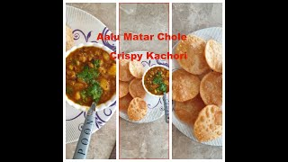Aalu & white Matar Ke Chole with Crispy Kachori #Whitepeasgravy#Lockdown#Indianstreetfood#Easy#tasty