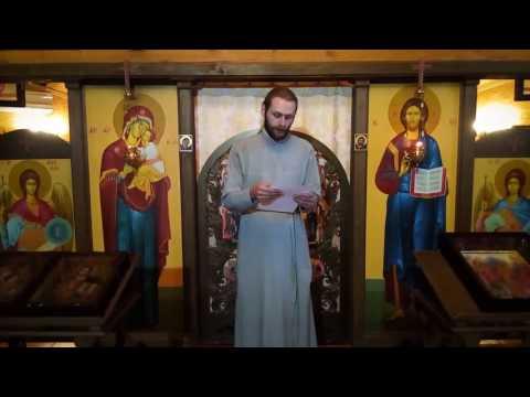 Молитва от сущностей