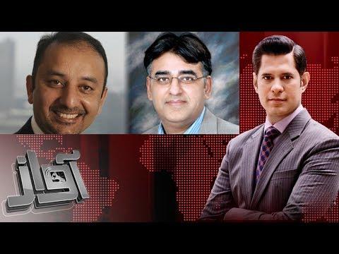 Supreme Court Mein Aaj Kia Hua? | Awaz | SAMAA TV | 10 July 2017