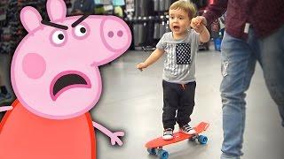 PEPPA PIG NERVOSA!! Maikito Andando de Skate na Loja - Daily Vlog em Familia