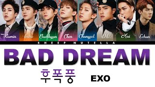 EXO - Bad Dream