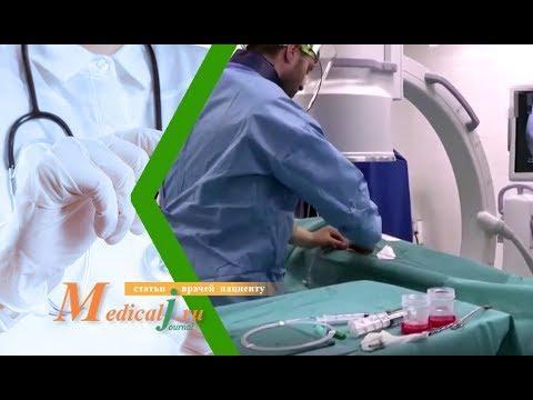 Лечение метастазы костей при раке простаты