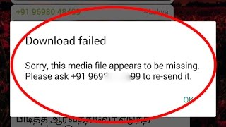media files not downloading on whatsapp - TH-Clip