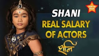 Real salary of Shani Actor