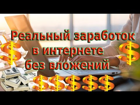 Бесплатные сигналы бинарных опционов