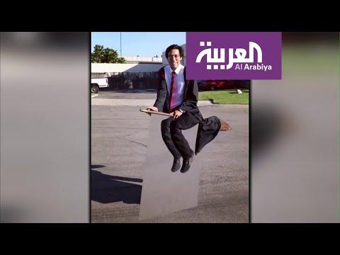 العرب اليوم - شاهد: ساحر أميركي شهير يطير على عصا مكنسة