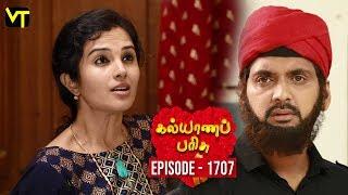 KalyanaParisu 2 - Tamil Serial | கல்யாணபரிசு | Episode 1707 | 16 Oct 2019 | Sun TV Serial