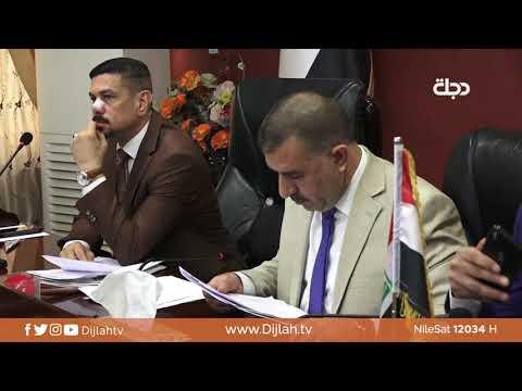 شاهد بالفيديو.. الديوانية .. انتظار الوعود الحكومية بعد اعفاء المسؤولين