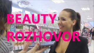 Lucie Vondráčková, Simona Krainová - Beauty rozhovor