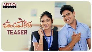 Undiporaadey Teaser | Tharun Tej, Lavanya, Kedar Shankar | Naveen Nayini | Sabu Varghese