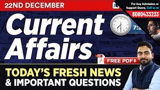 #197 : 22nd December Current Affairs - Daily Current Affairs Quiz | Important Gk Questions in Hindi