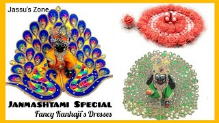 Janmashtami Special Fancy KanhajisDresses|Cute Dresses For Laddu Gopal|Kanhaji Ki Poshak Collection