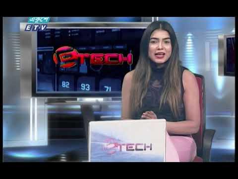 E Tech-164 || পৃথিবীর মত আরেকটি গ্রহ আবিষ্কার করলো নাসা || ETV Tech