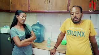 ማይማዮ   Maymayo (Part 2) - New Eritrean Comedy 2019 by Ghirmay Temesgen