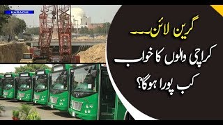 When will Karachi's Green Line bus Project complete?