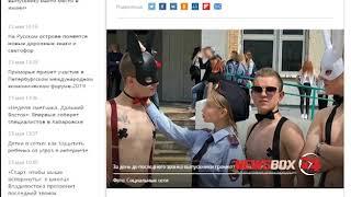 БДСМ-день самоуправления в школе Владивостока
