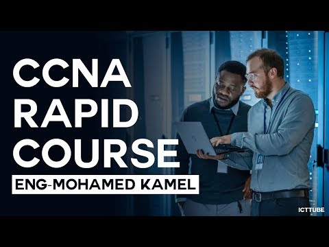 ‪18-CCNA Rapid Course (Inter VLAN Routing Traditional & ROAS)By Eng-Mohamed Kamel | Arabic‬‏