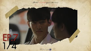 [Official] Until We Meet Again | ด้ายแดง Ep.7 [1/4]